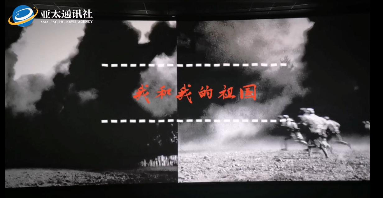 <b>【亚卫视讯】快闪MV《我和我的祖国》海外华媒四川行深情演唱</b>