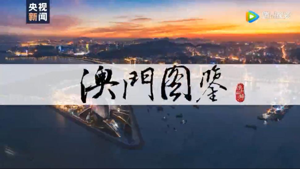 【���l��】�近平:「七子之歌」�能�出新意