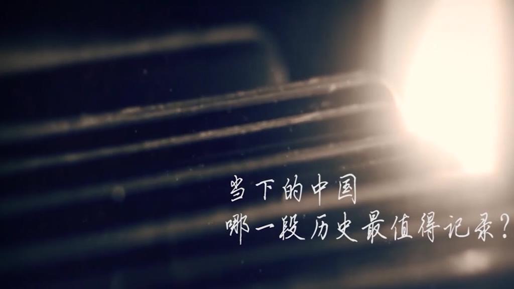 【���l�n}】行程6000里 ��40年--�砂毒W�j新媒�w首次融合之旅