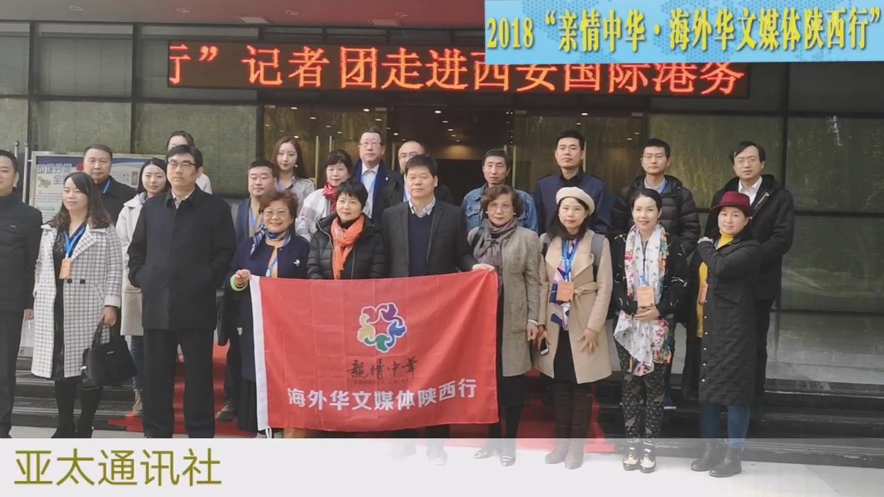 【���l��】「中���A�S���H文化交流基地」在西安城��南城�T揭牌