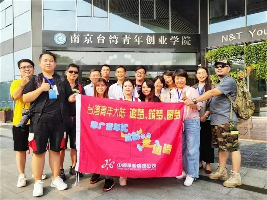 海峽兩岸記者走進南京 探訪南京台灣青年創業學院