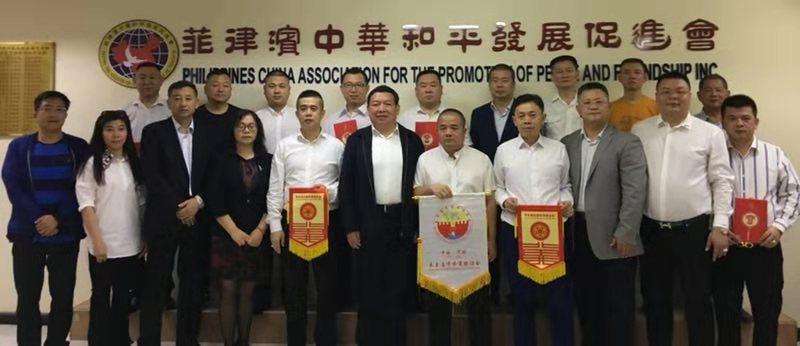 中华侨台体育联合会欢迎中华全国台湾同胞联谊会杨毅周