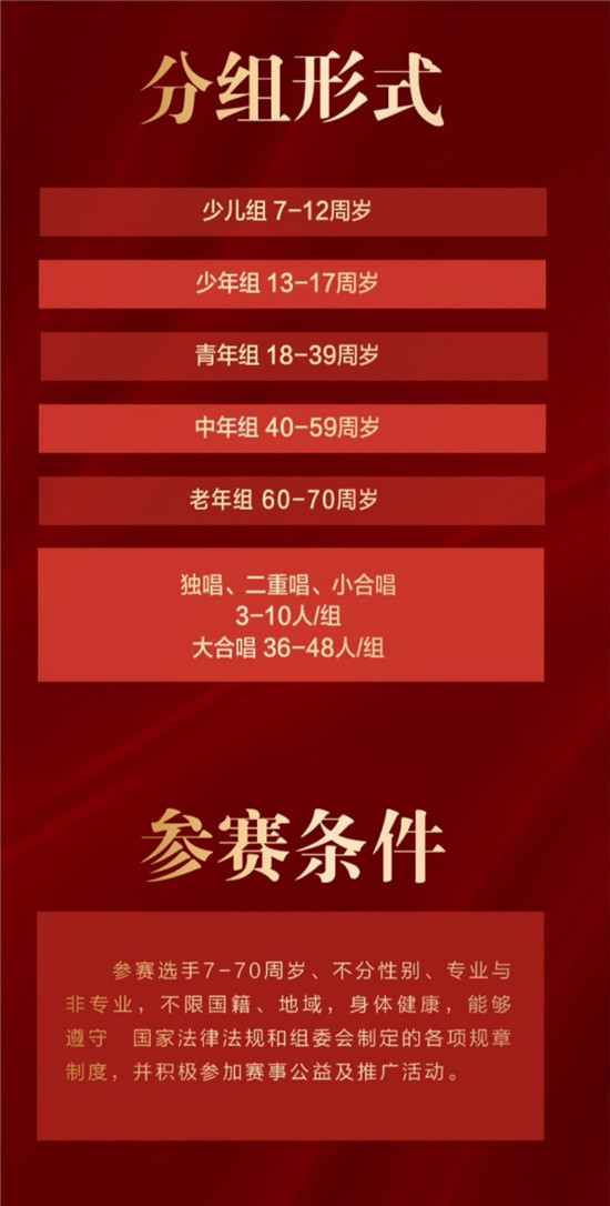 2020《中国影视歌曲》歌手大赛答记者问